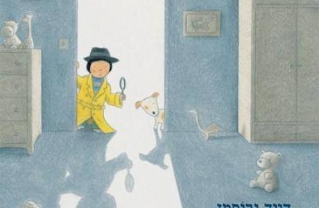 יונתן בלש ממש, מאת דויד גרוסמן