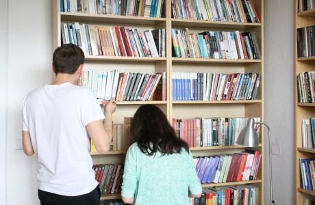 מפגשי ספרייה 2016