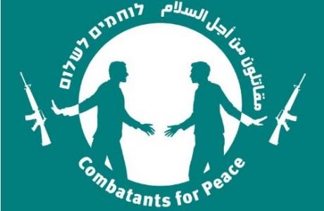 הספרייה מארחת את חברי 'לוחמים לשלום'